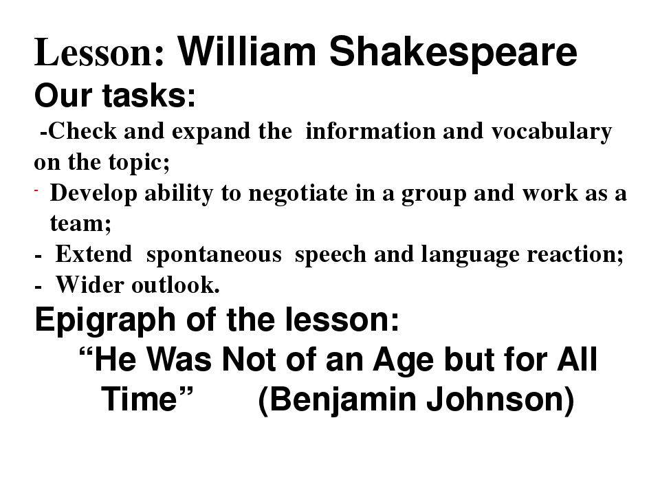 Lesson: William Shakespeare Our tasks: -Check and expand the information and...