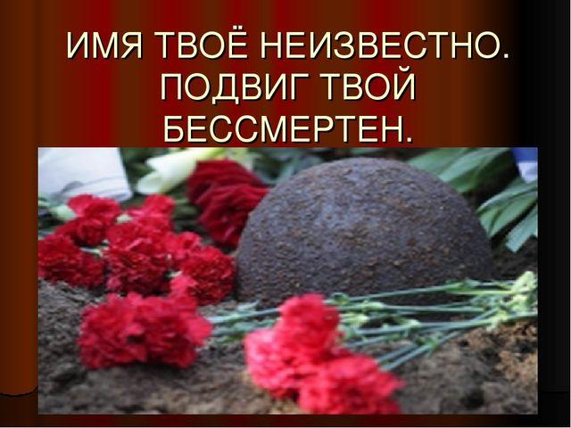 https://ds04.infourok.ru/uploads/ex/0515/001a304c-9bd23eef/640/img1.jpg