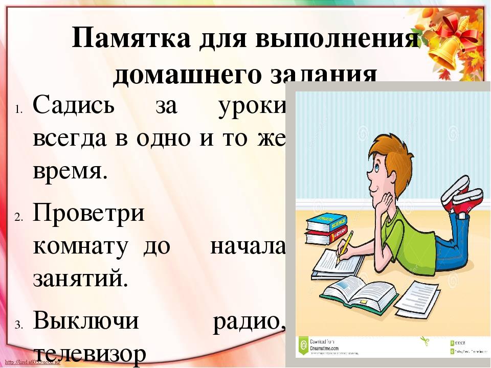Миэль Не Выполнила Домашнее Задание