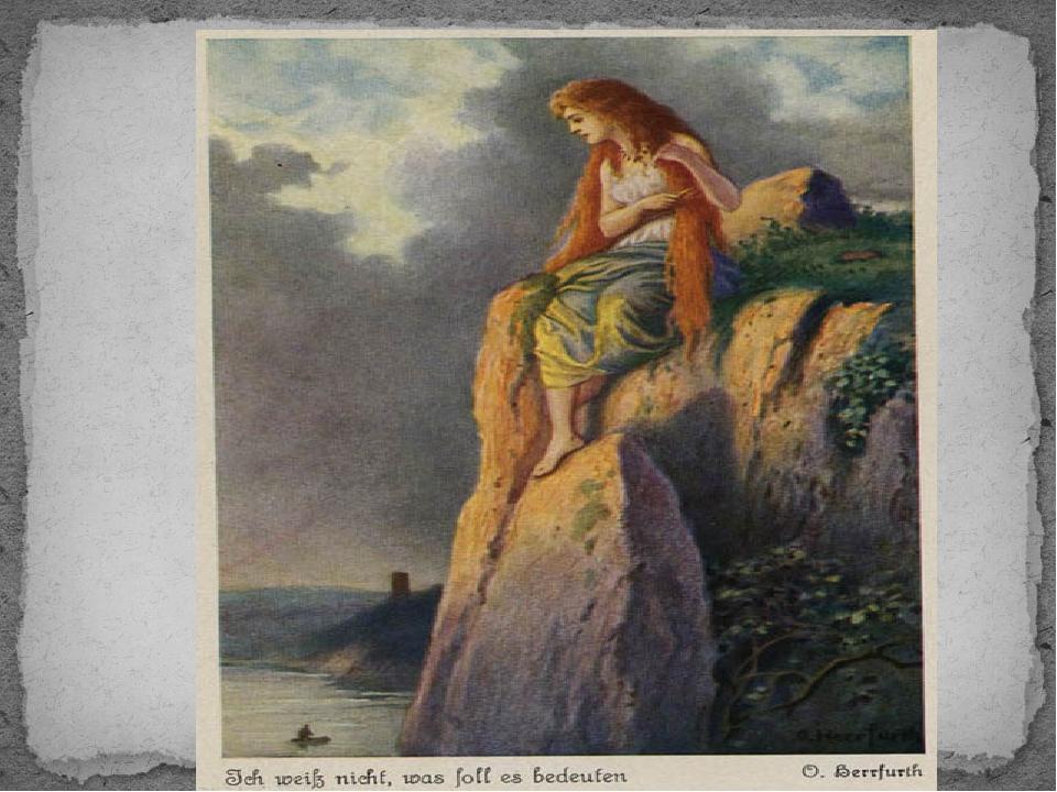 легенда о лорелей картинки джулиан