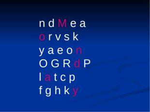 n d М е a o r v s k y a e o n O G R d P l a t c p f g h k y