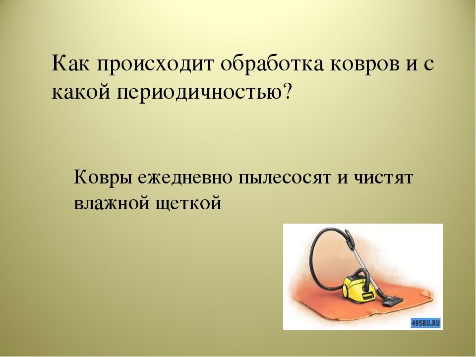 санминимум лекция для помощника воспитателя-1