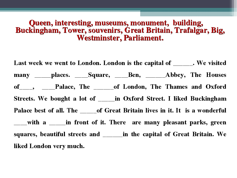 Queen, interesting, museums, monument, building, Buckingham, Tower, souvenirs...