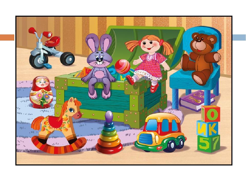 Приключения моей игрушки в картинках