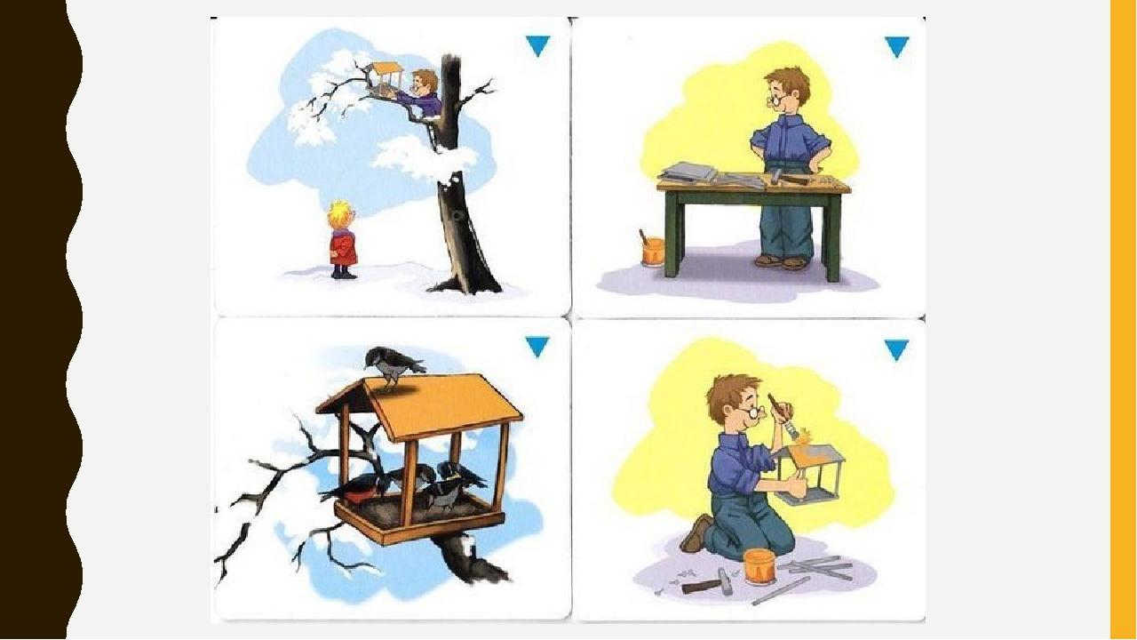развивающие карточки для рассказ по картинками