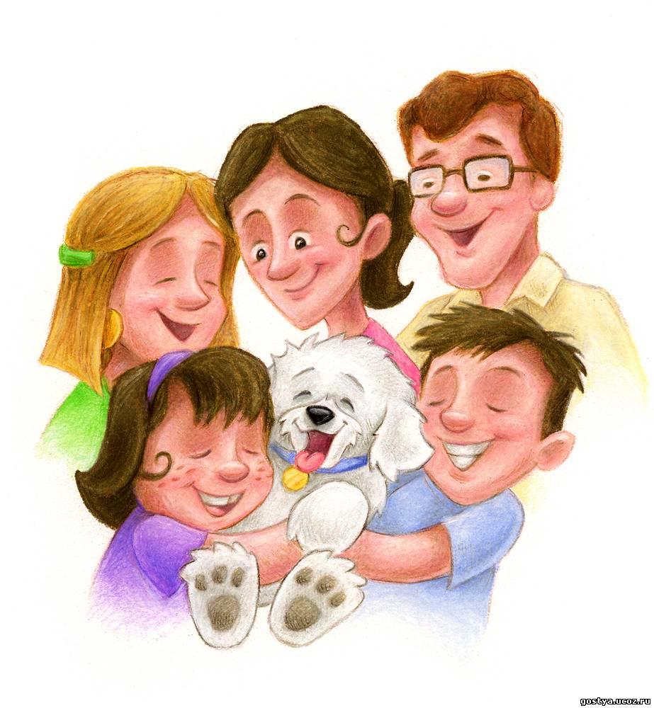 Картинка людей семейка