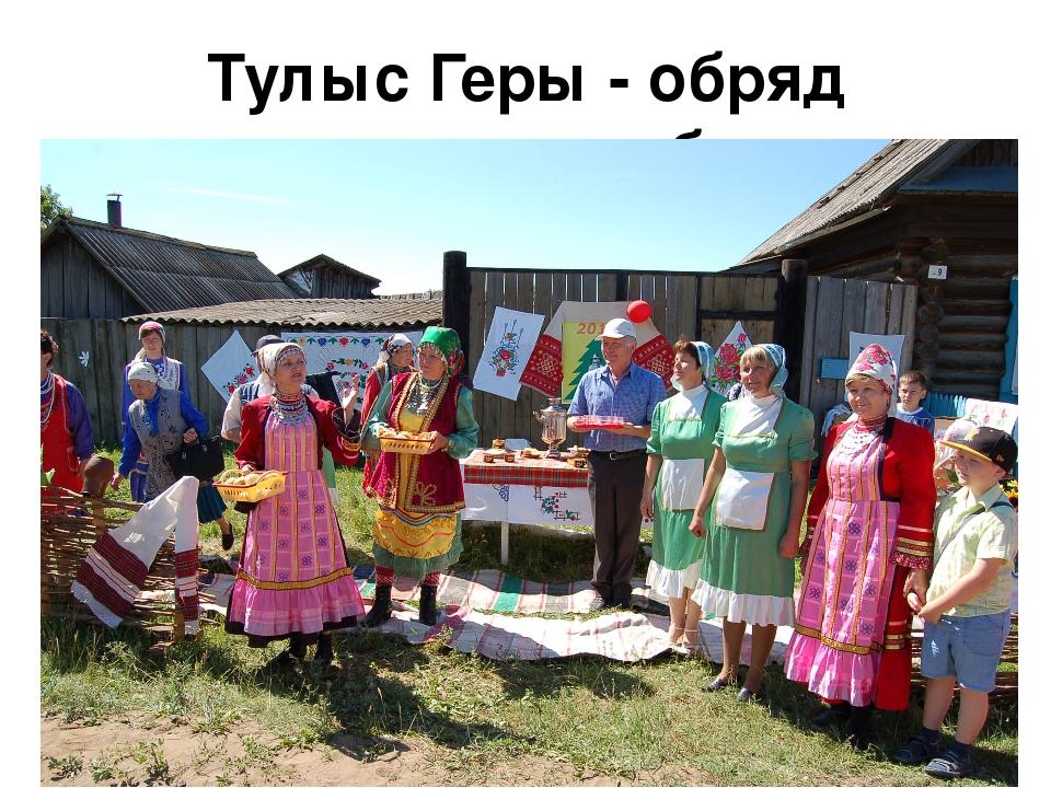 Большая опера - 2017 / Смотреть онлайн. - Россия Культура