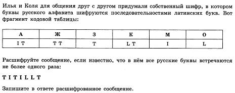 Контрольный срез по информатике класс hello html 46c94098 png hello html 480ed3d8 png Контрольный срез