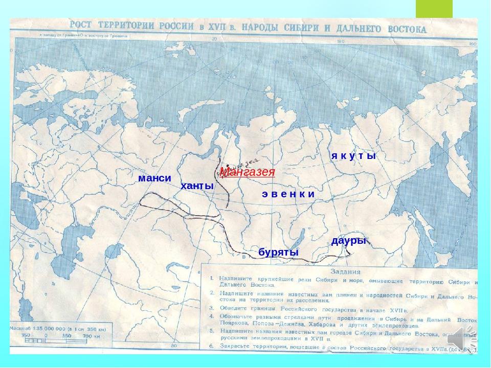 Веке гдз 17 народы россии в
