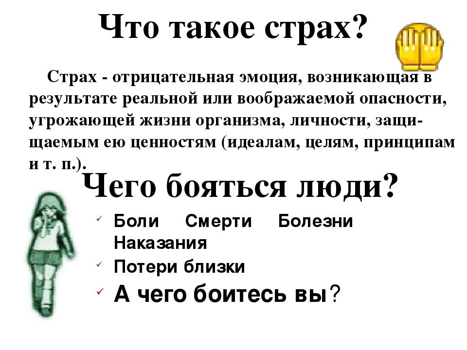 Почему повесть А С Пушкина названа Капитанская