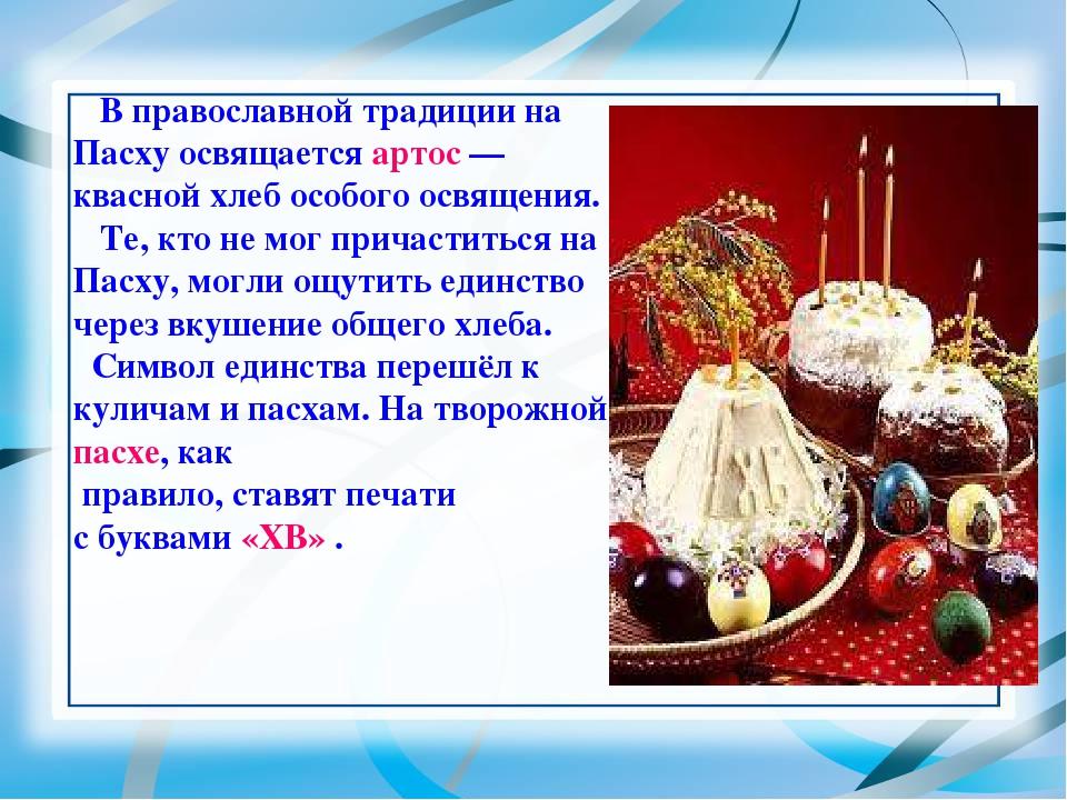 натюрморт обычаи в россии презентация сейчас пью