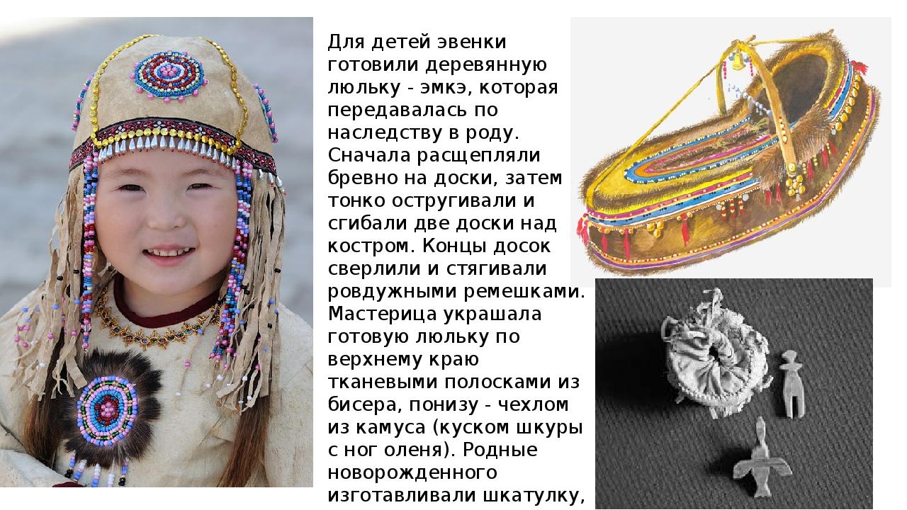 https://ds04.infourok.ru/uploads/ex/053c/0014508b-da2b0042/img8.jpg