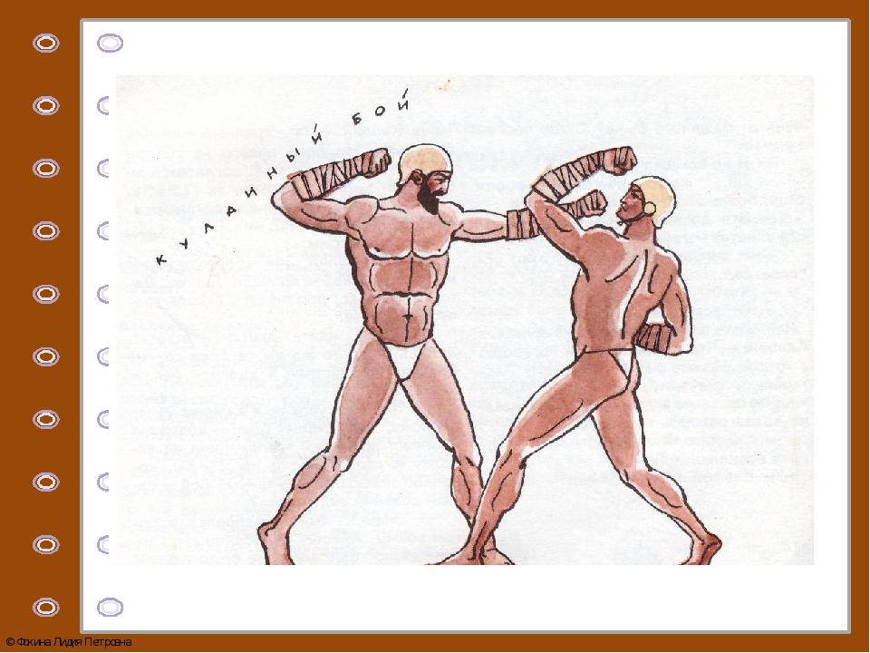 Древние олимпийские игры картинки для срисовки детям