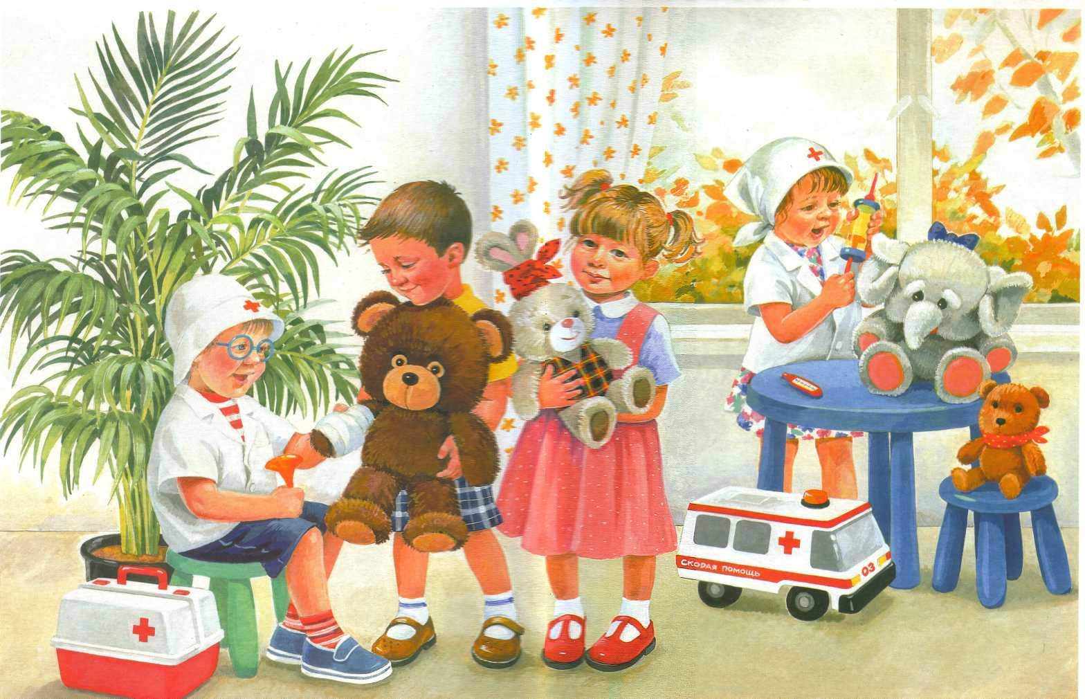 Картинки тематические для детского сада