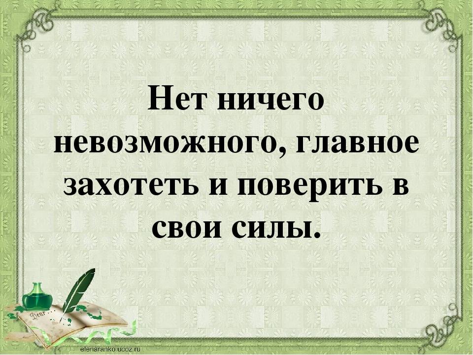 https://ds04.infourok.ru/uploads/ex/0540/00061fbf-82ff1e93/2/img14.jpg