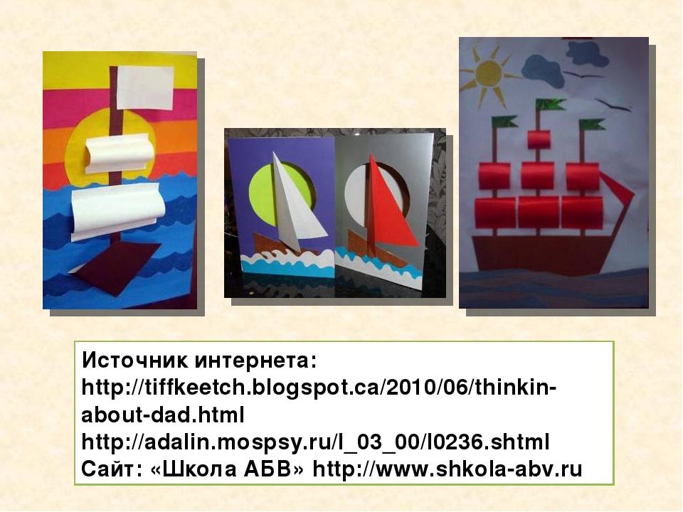 постарался открытка к 23 февраля пошагово презентация устойчивее