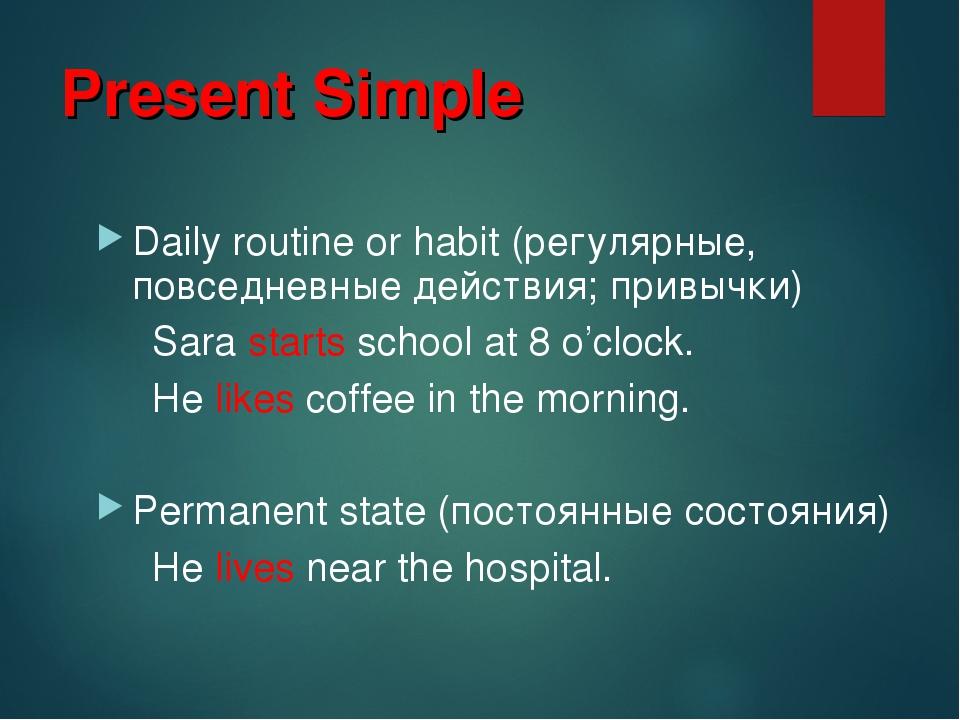 ESL English Exercises Daily Routine