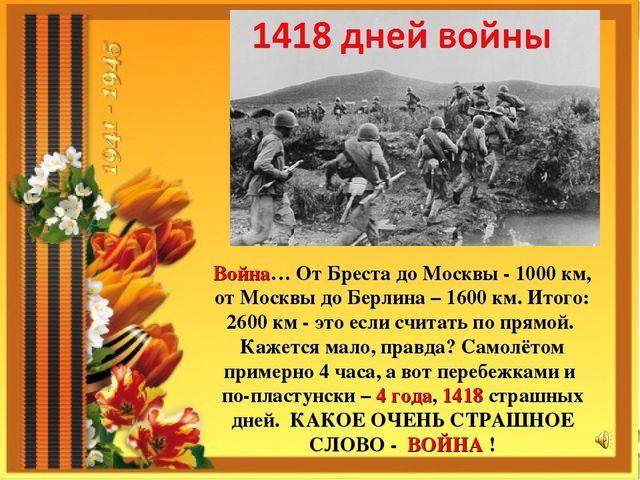 https://ds04.infourok.ru/uploads/ex/0546/000ed255-52755868/640/img10.jpg