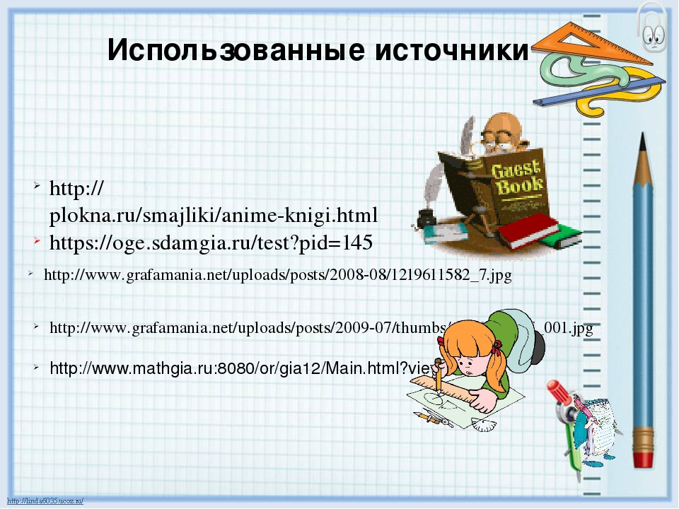 http://www.grafamania.net/uploads/posts/2008-08/1219611582_7.jpg http://www.g...