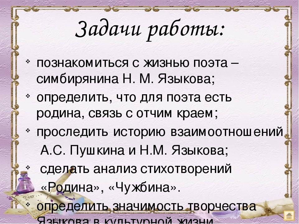 Nikolay Yazikov. Yüzücü 96