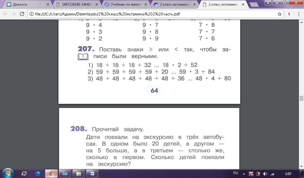 hello_html_m2b8e4d69.png