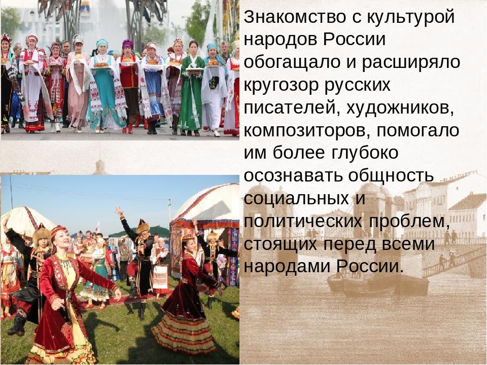 о культуре россии кратко неземные какие-то фотографии