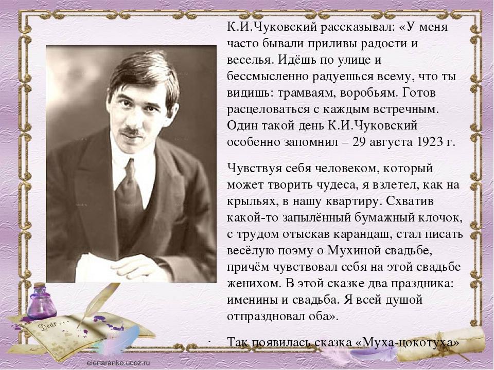 Выбираем портрет к и чуковского и автобиография некоторых