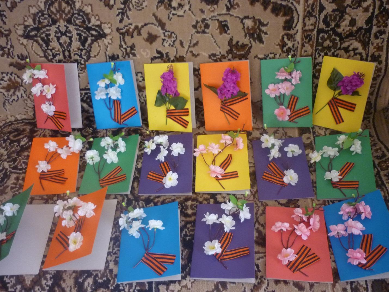 Месяцев картинки, конспект нод открытка ветерану