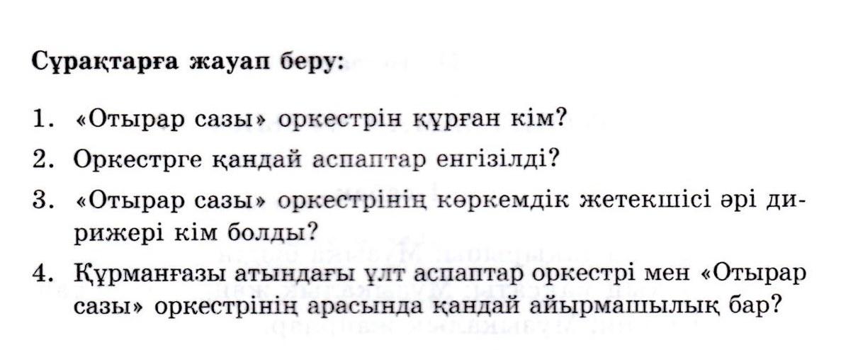 ойыншықтары бар автоматты машиналар Минск