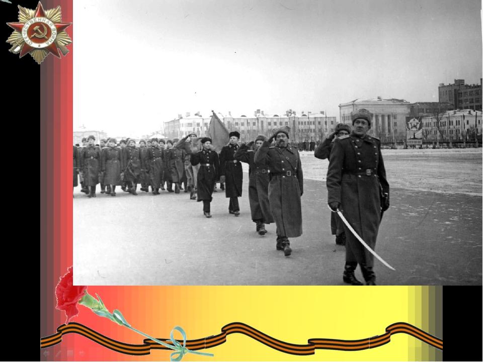 Геометрических фигур, картинки парад 7 ноября в куйбышеве