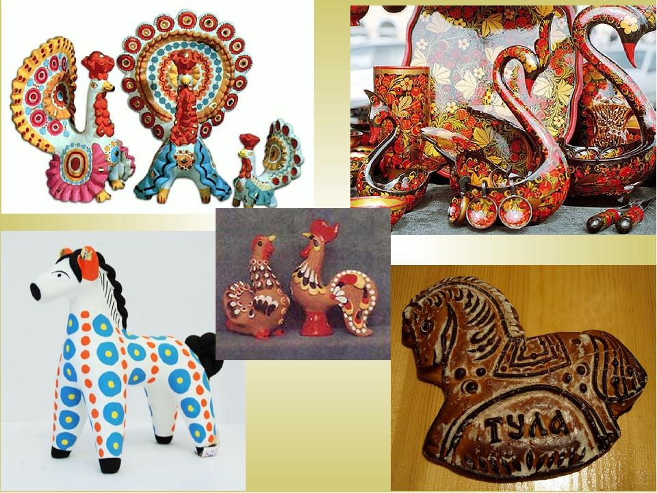 Рисунки животных в народном творчестве