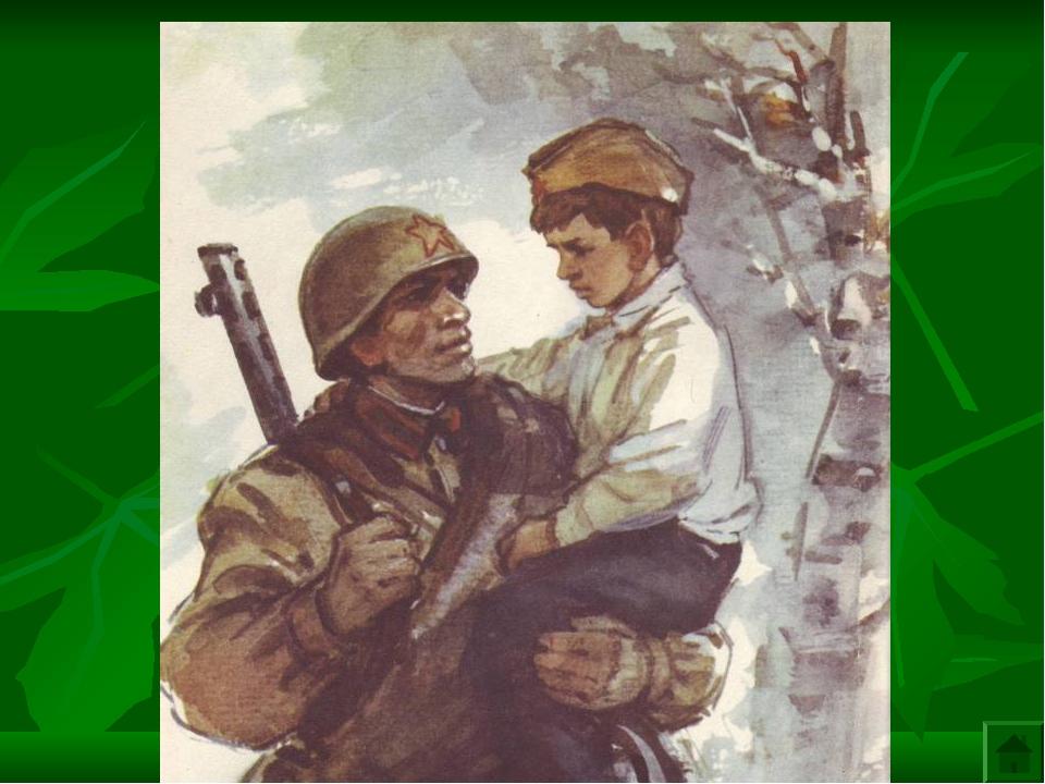 Рассказ маленький солдат картинки