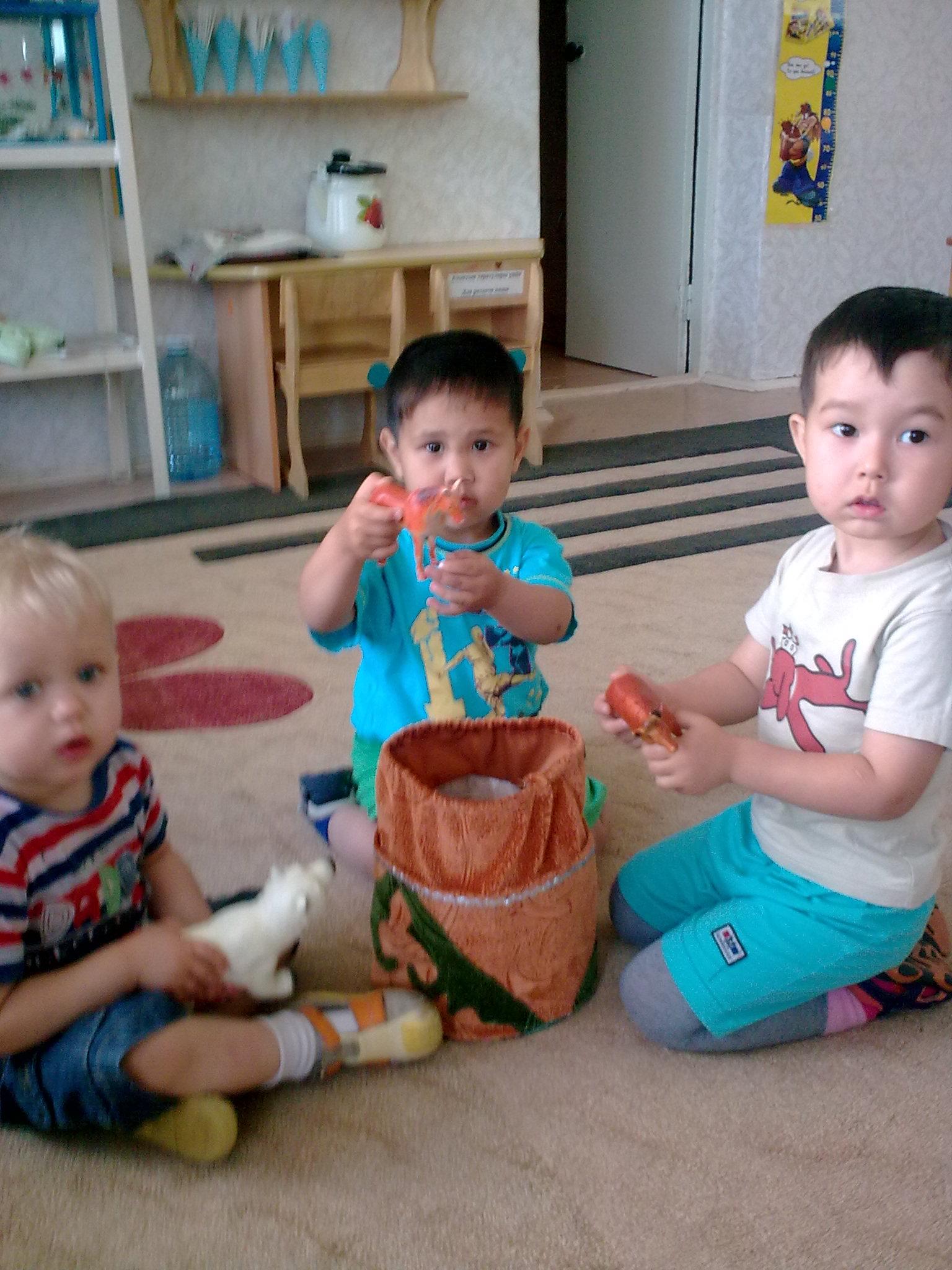 программа зерек бала на русском скачать бесплатно