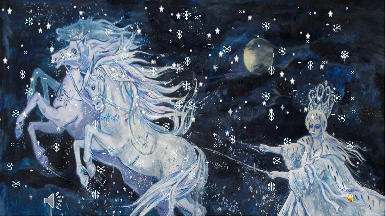 Картинки на сказку снежная королева