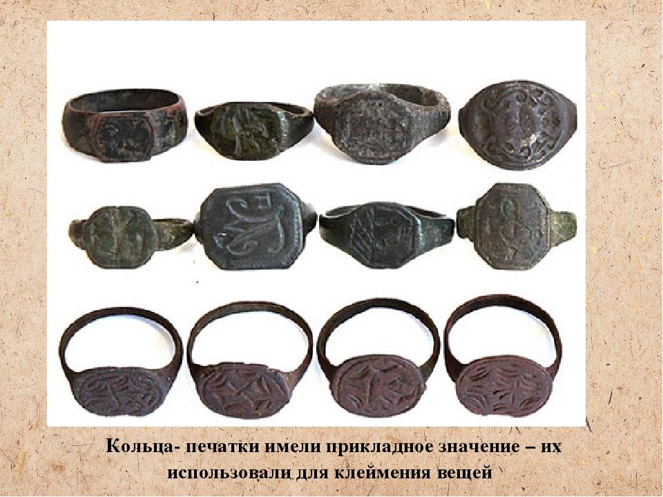 фотографии фанерного домонгольские кольца фото ферояна