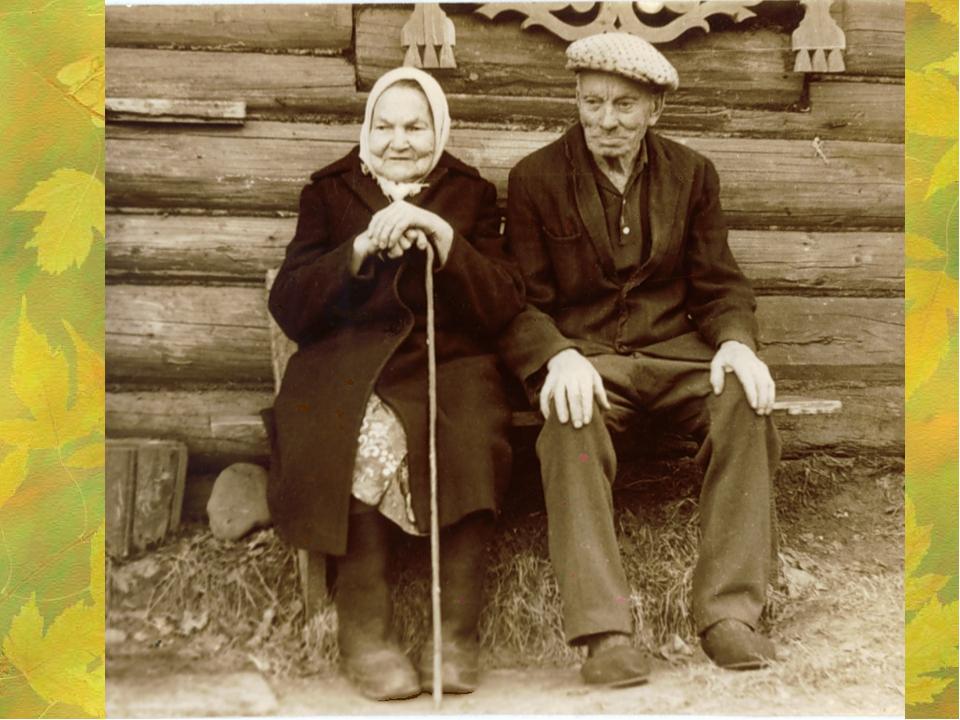 Старушки и старики фото
