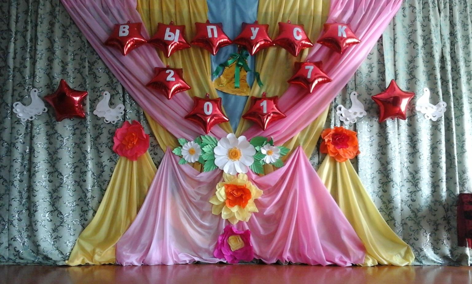баннера рекламной картинки для оформления задника сцены третий день