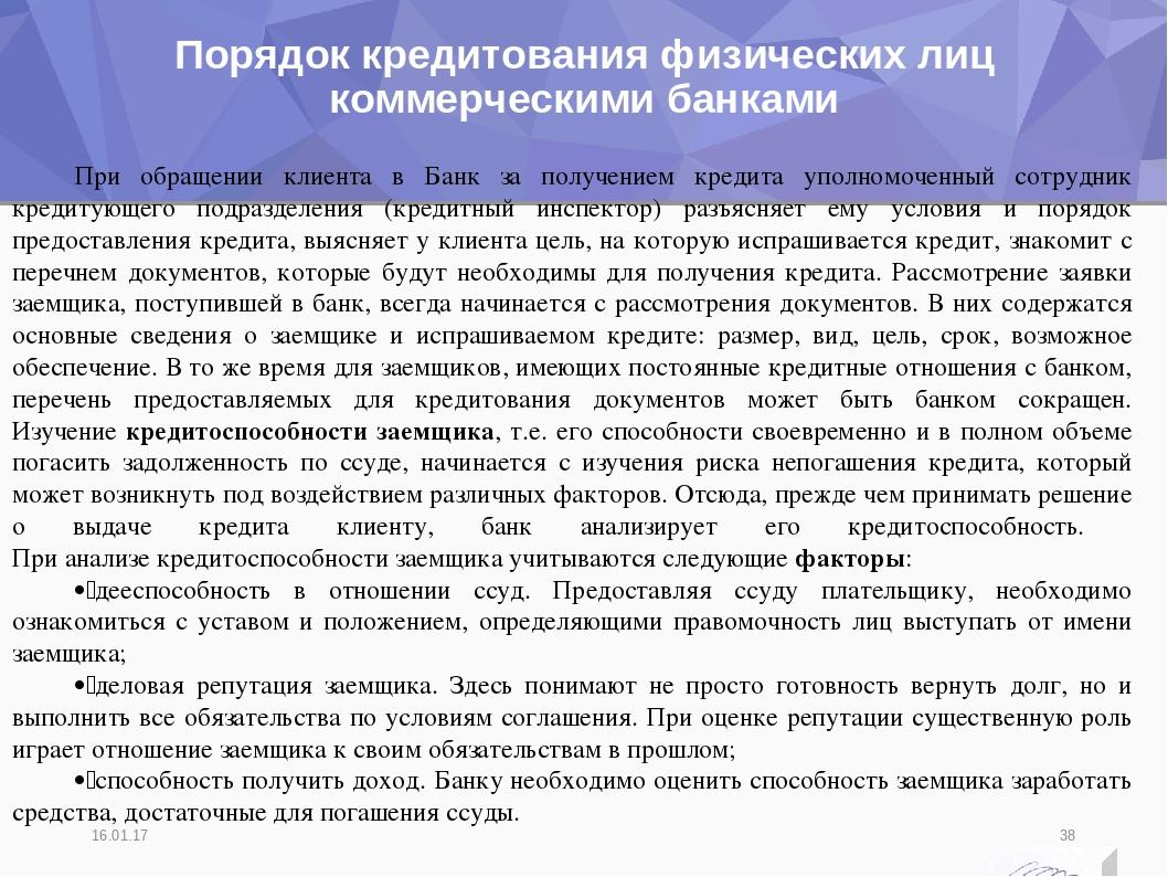 Ипотека без первоначального взноса в Алматы, Астане
