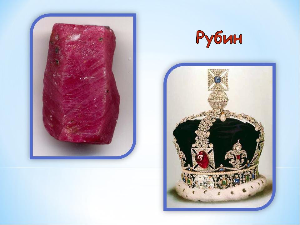 Фото полезные ископаемые челябинской области