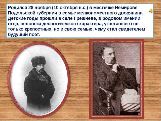 temu-solntsu-biografiya-nikolaya-nekrasova-elektronnaya-prezentatsiya-formi