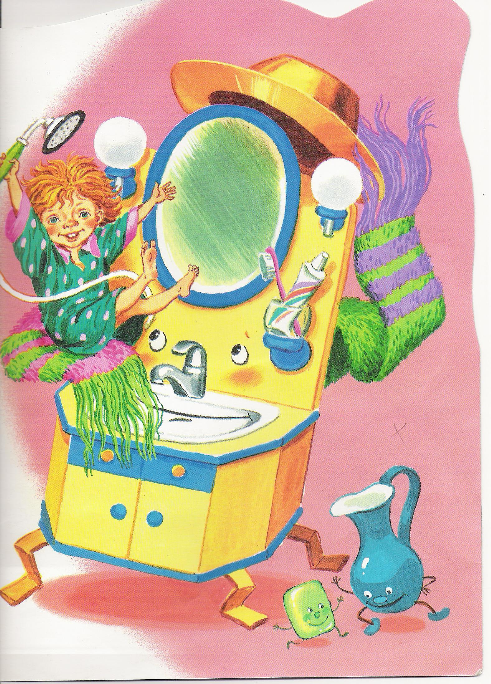 Раковина в детском саду картинка