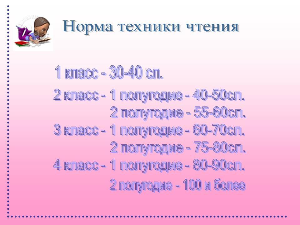 hello_html_m4dd046fb.jpg