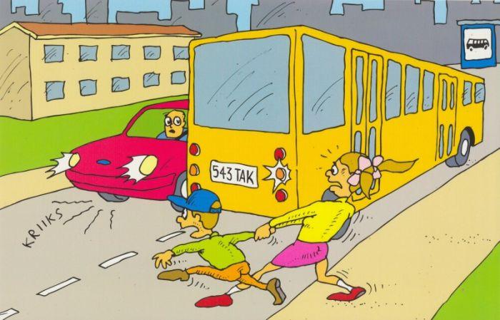 Днем рождения, смешные ситуации на дороге в картинках картинки