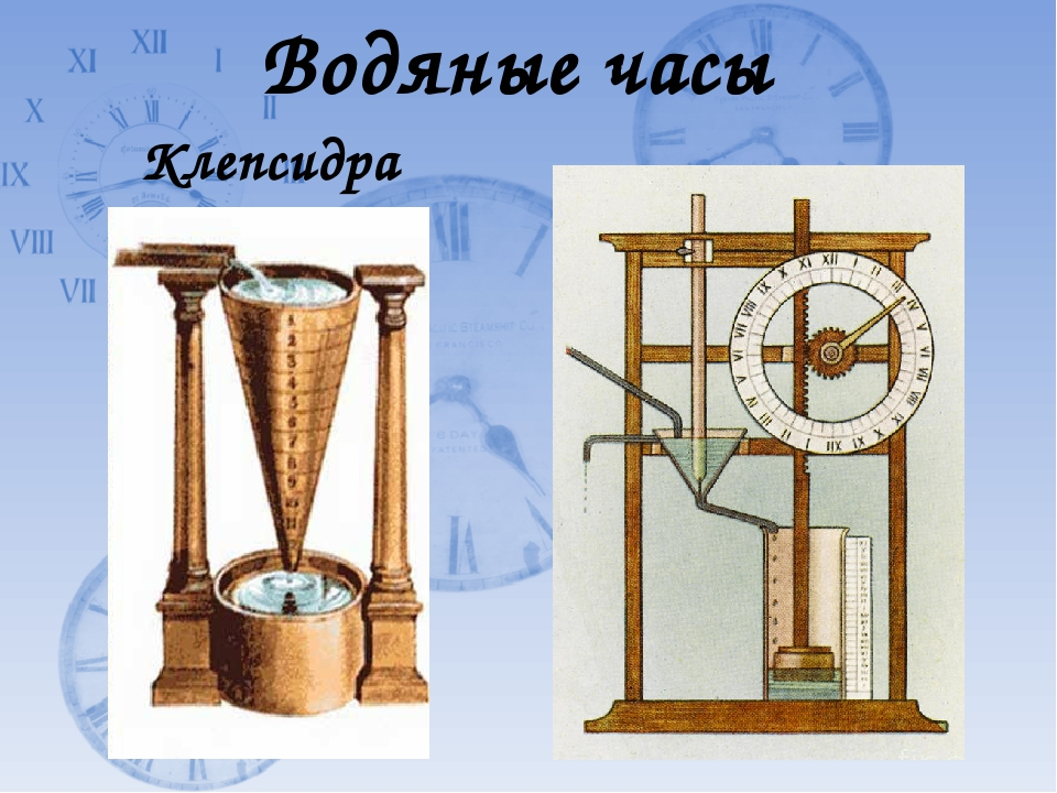 a history of clepsydra a water clock Ancient mechanical clocks the clock that changed the world (bbc history of the world) clepsydra water clock - duration.