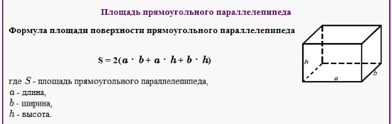hello_html_mb8ecfc.png