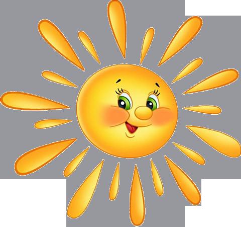 лучистое солнышко картинки