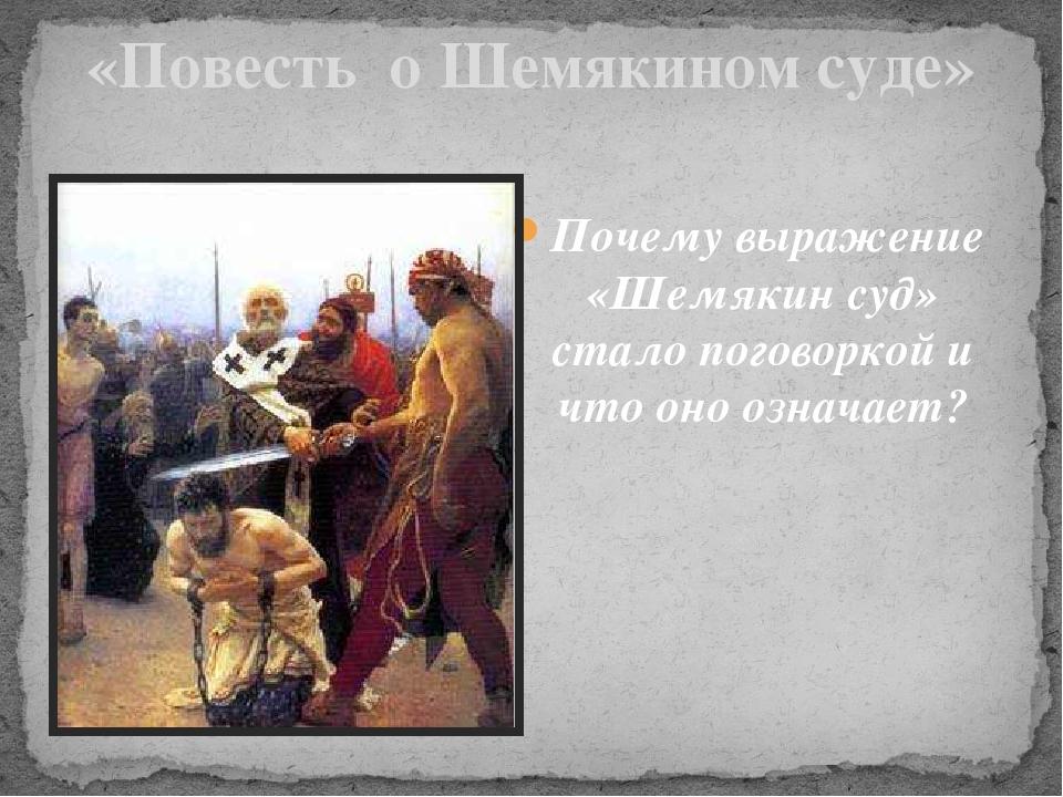https://ds04.infourok.ru/uploads/ex/058a/000a3eb9-5b4c1665/img20.jpg