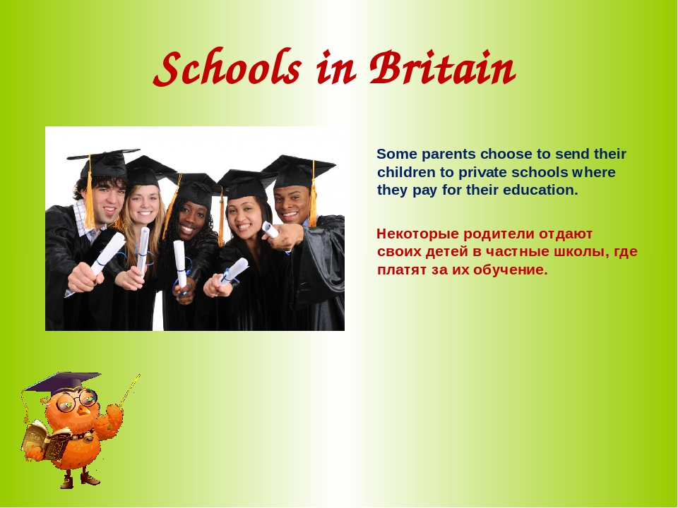 школа в великобритании на английском с переводом говоря