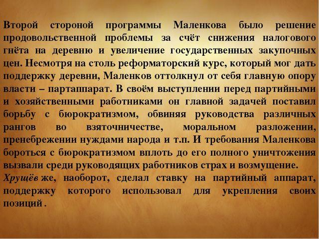 область, Шатурский сообщение по истории про маленкова устанавливают при