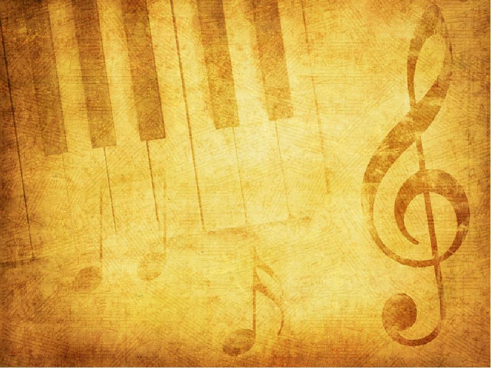 Презентация про музыку картинки